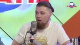 В гостях у Страны FM Алекс Малиновский