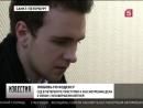 Петербургский суд изучает любовную историю пары несовершеннолетних