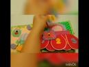 Развивающая книжка Веселая букашка