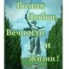 Ildar Bagmanov