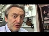 Александр Яцко - Добрые Люди - Мы Можем