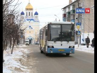 В администрации состоялся брифинг по изменениям в маршрутах автобусов в городе. Актуальное расписание – в архиве под записью
