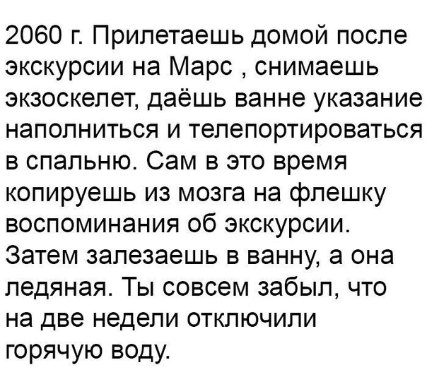 Иваново)