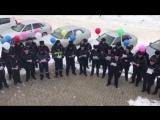 Поздравления с 8 марта от сотрудников отдела полиции Корочи