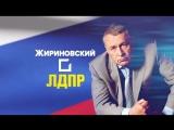 Так мог бы выглядеть один день из жизни Президента В.В. Жириновского