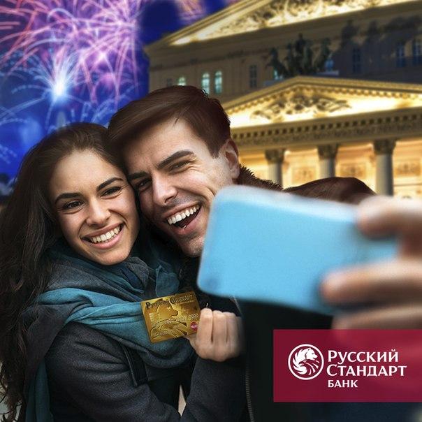 Рады сообщить вам итоги квеста «Московская осень», который проходил в