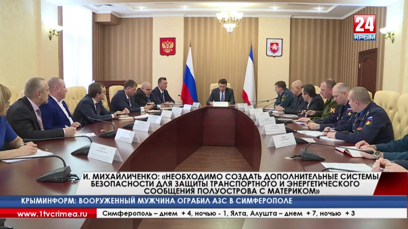 Крымский мост и подъезды к нему, энергомост и газопровод сейчас находятся под надёжной защитой российских спецслужб, но это не п