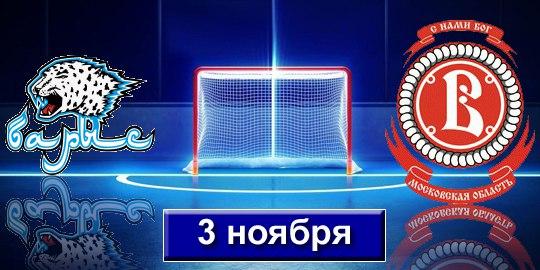 Барыс (Астана) - Витязь (Подольск) 3:2 ОТ