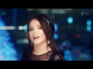 София Ротару Белая зима . ( Новогодняя ночь на Первом 2018 ) HD