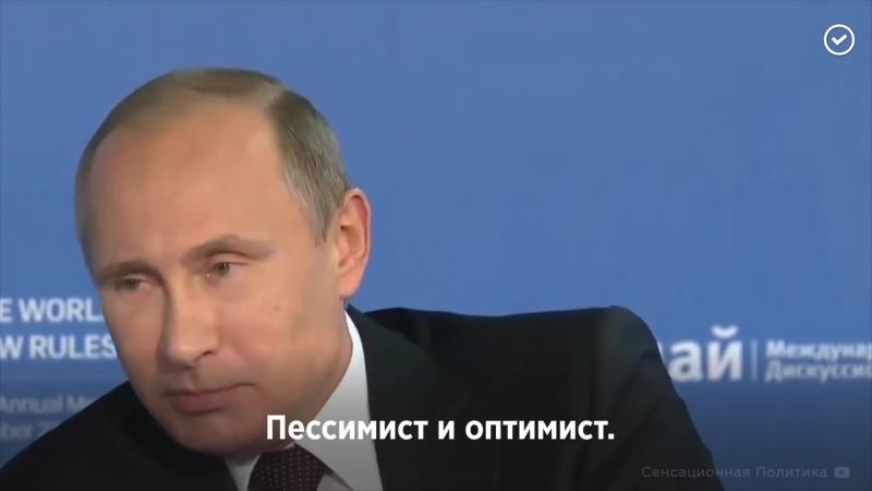 Пятерка лучших анекдотов от президента России. Pět nejlepších vtipů od prezidenta Ruska.
