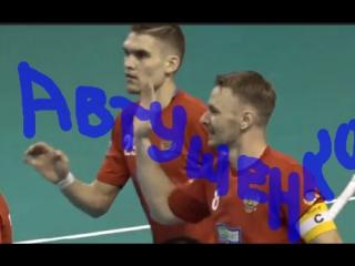 4 гол Автушенко Италии врубил прямо в дальний угол - пас прошёл фс2018 Флорбол Floorball !!!