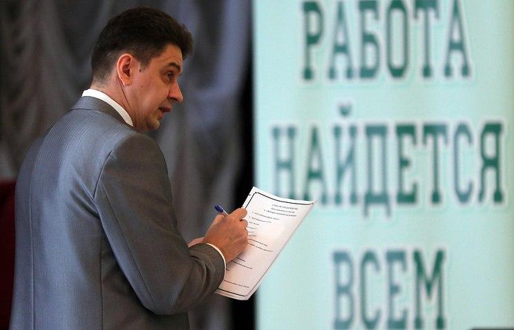 Российские депутаты официально сделают Москву кавказским городом