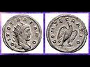 Антониниан, 250 - 251 годов, Император Деций Траян, Antoninian, 250 - 251 AD