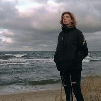 Alexandra Buglak