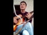 Филипп Киркоров - Я за тебя умру (под гитару)