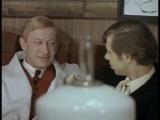 Последнее лето детства (1974) 1 серия