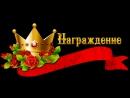 Майданс 16.11.17