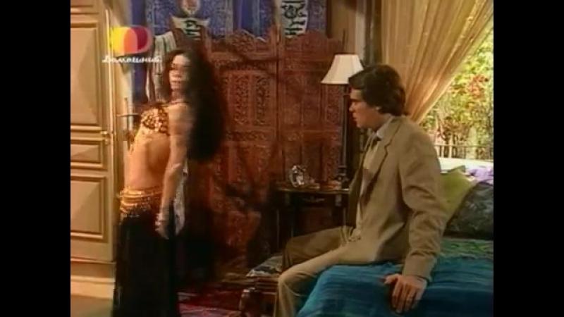 восточный танец из сериала Клон Жади