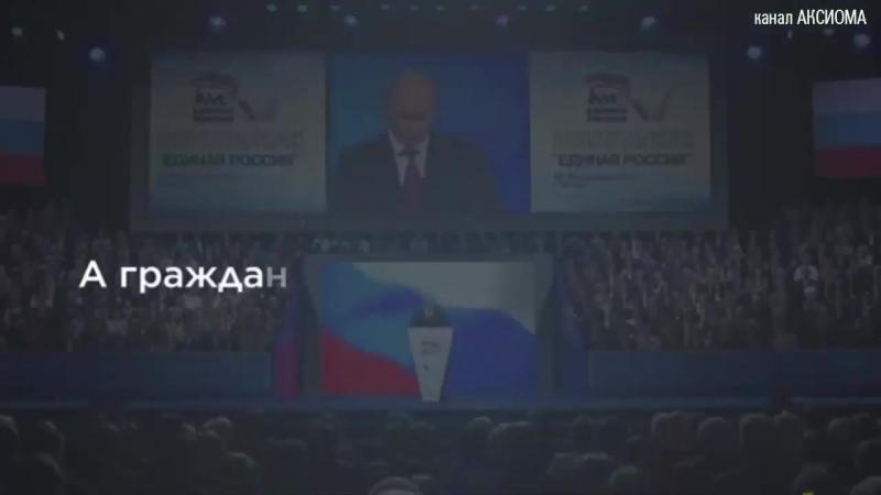 Трудоголики- Путин и Медведев. 18 лет без передышки раздают обещания