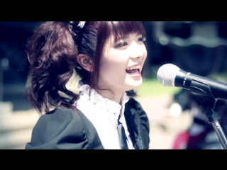 Band-maid - real existence