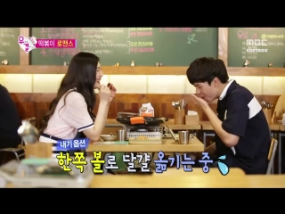 Молодожены 4 (Сон Чжэ и Джой) 3 эпизод / ОЗВУЧКА