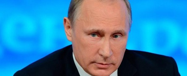 Путин предложил россиянам доплачивать за медицинские услуги (ОПРОС)
