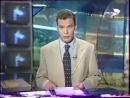 Новости REN-TV, 21 сентября 1999