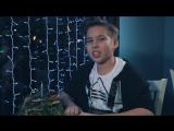 #ЗВЕЗДОЧЁТ (трейлер)