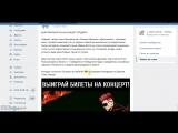 2 билета на концерт ЭЛДЖЕЯ. МОЙ ГОРОД - ПЕРМЬ