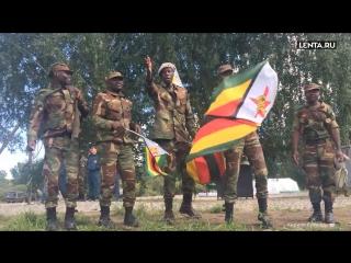 Переворот в Зимбабве