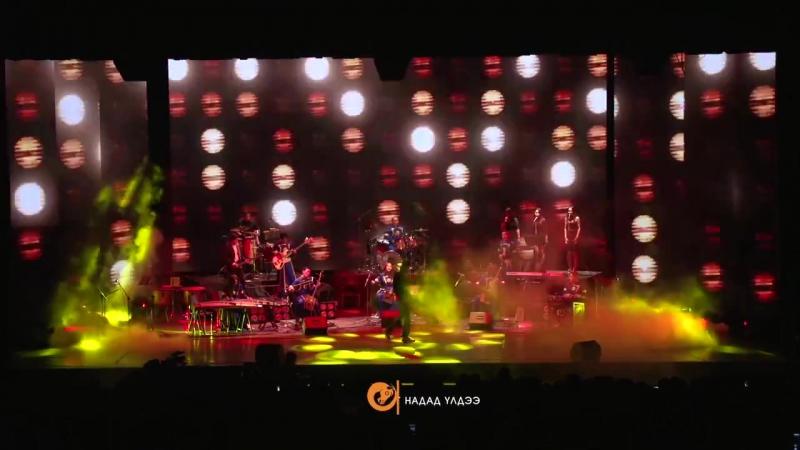 Jonon Big Gee - Ulemj tansag live concert