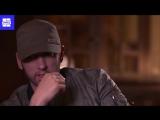 Eminem о том, как критика помогает стать ему лучше. Интервью для портала HipHopDe [NR]