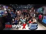 Соревнования - Freestyle х StreetFamily - 13.03