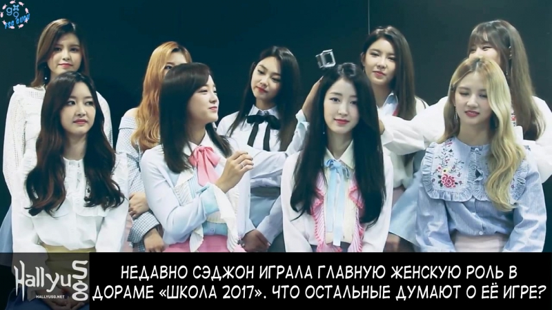 [RUS SUB] Exclusive Backstage Interview with gugudan in Singapore