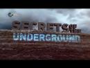 Секреты Подземелья 02. Тайны Змеиного Холма 2017 Discovery Science HD