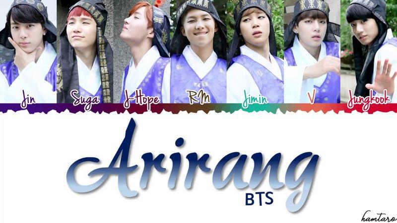 BTS (방탄소년단) - 'ARIRANG' Lyrics [Color Coded_Han_Rom_Eng]