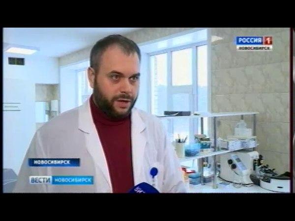 Ведущие ученые Новосибирска и Москвы работают над созданием нового кардиостимулятора