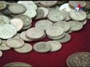 Монеты из села Раздор
