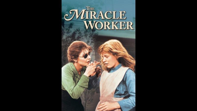 Сотворившая чудо (1962) — КиноПоиск » Freewka.com - Смотреть онлайн в хорощем качестве