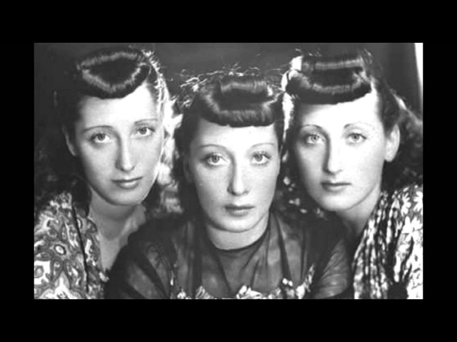 Trio Lescano - Come l'ombra (1942)