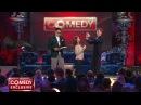 Comedy Club Exclusive 64 выпуск
