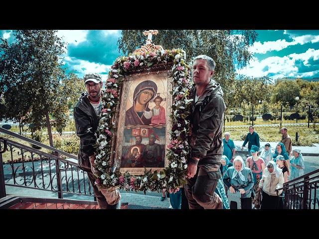 С молитвой из Магадана и с иконой к Путину В.В. 11.08.2017