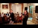 Анжей и Алиса - Две половинки (дебют песни в подарок на свадьбе у сестры)