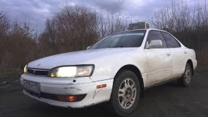 Камри с пробегом 1 265 000 км.1991 Toyota Camry 2.0 Prominent E type 4WS .Обзор.