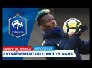 Equipe de France : le premier entraînement à Clairefontaine I FFF 2018