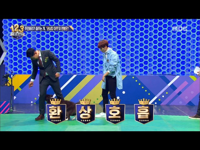 [180126] Dokyeom and dog keep breathing together @ Ranking Show 1,2,3