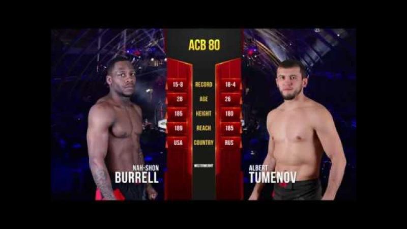 ACB 80 Альберт Туменов - На-Шон Баррелл/Albert Tumenov - Nah-Shon Burrell