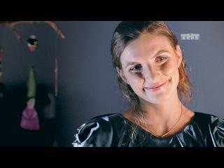 Программа Дом-2. Город любви 124 сезон  4 выпуск   смотреть онлайн видео, бесплатно!