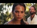 Tomb Raider: Лара Крофт (2018)— русский трейлер 2