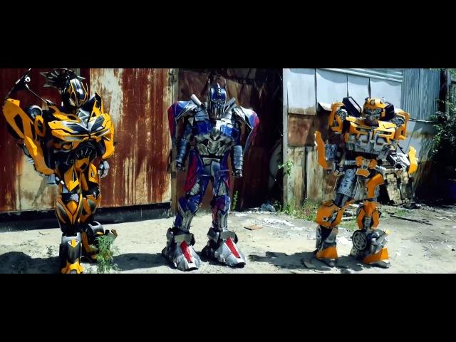 Трансформеры Часть 6 съемки прошли в Краснодаре |Трейлер компании Лига-Роботов